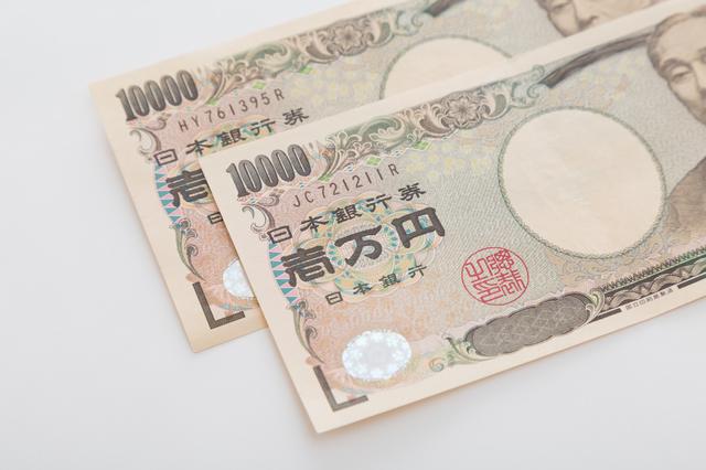 娘に月2万円を渡して「残りは好きに使っていいよ」って...同棲を始めた彼氏はアホなの⁉