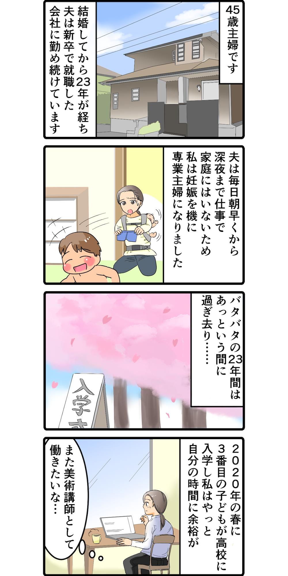 1(修正後).png