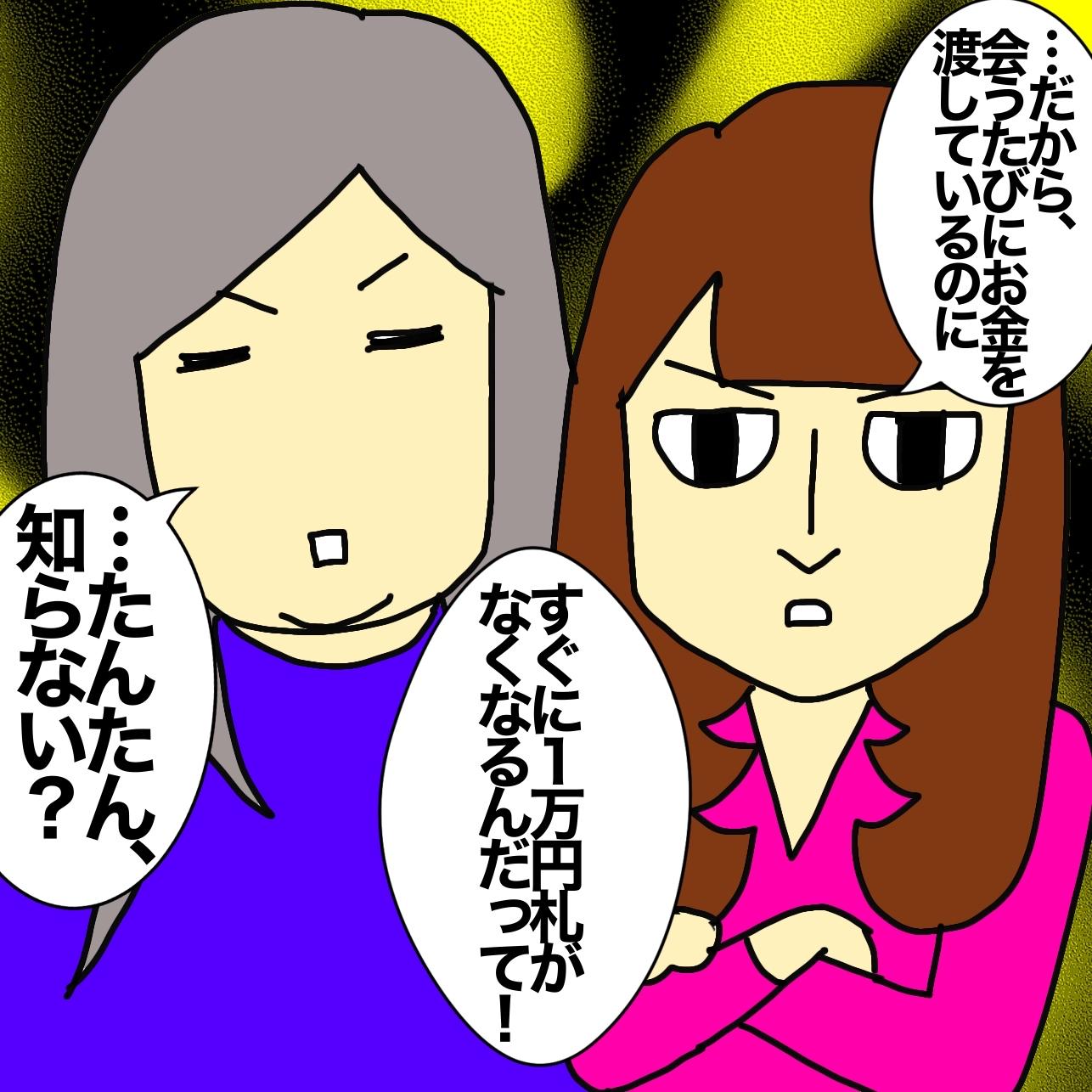 Image (7).jpeg