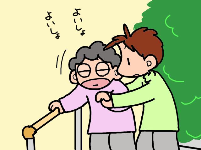 移動に時間がかかっても転倒しなけりゃ上出来!自力歩行と車椅子/山田あしゅら