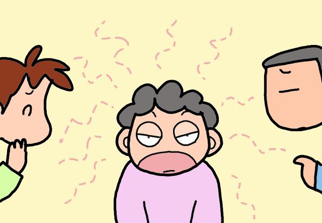 顔も動作も...まるで別人! 認知症の祖母が風邪薬を飲んで「覚醒」してしまい...⁉/山田あしゅら
