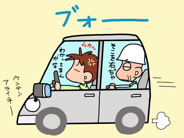 義父の免許更新はもう無理。必然的に病院通いのアッシーとなった私/山田あしゅら