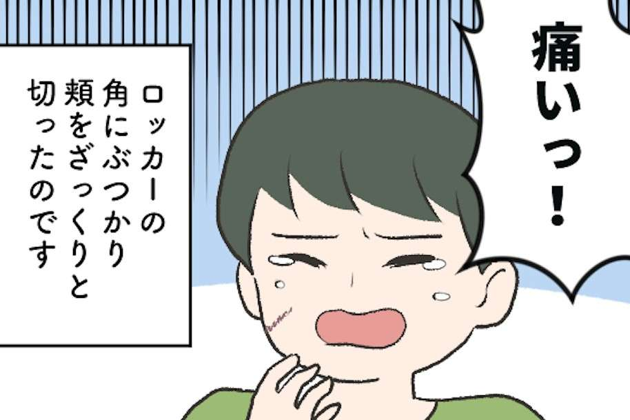 【漫画】小2の孫の顔に傷が...でも怪我させた子の親から謝罪は無し! こちらから言うべき?<前編>
