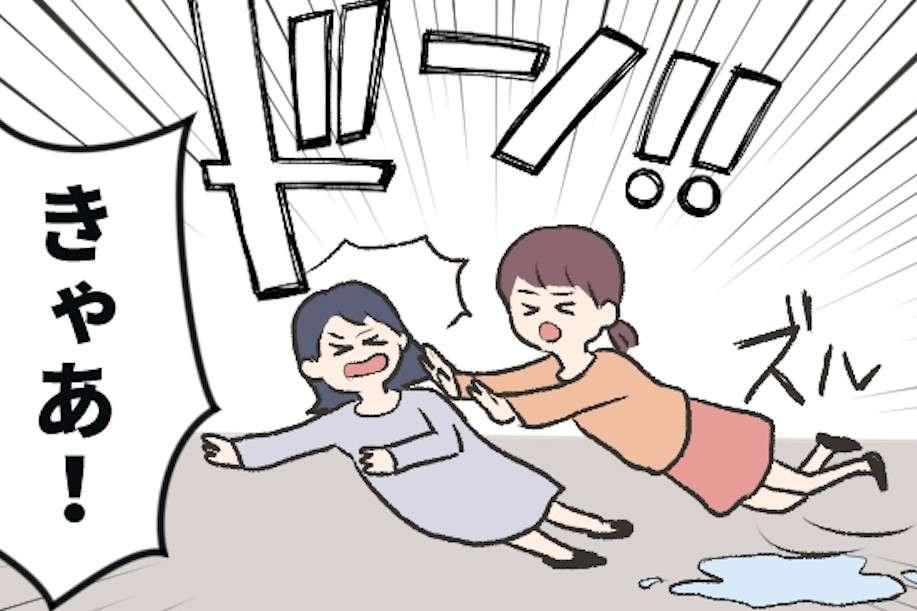 【漫画】小2の孫に怪我をさせた子が再び暴走...やはりあのときハッキリ言うべきだった!?<後編>
