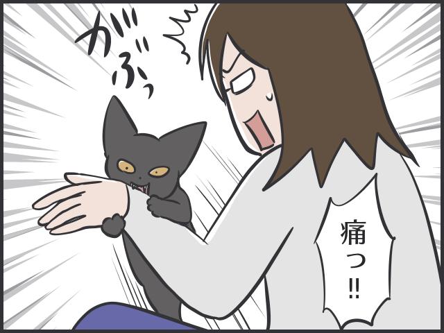 「噛み癖」が治らない子猫に...効いた! 娘が編み出した「文字にしづらい」しつけ方法/フニャコ