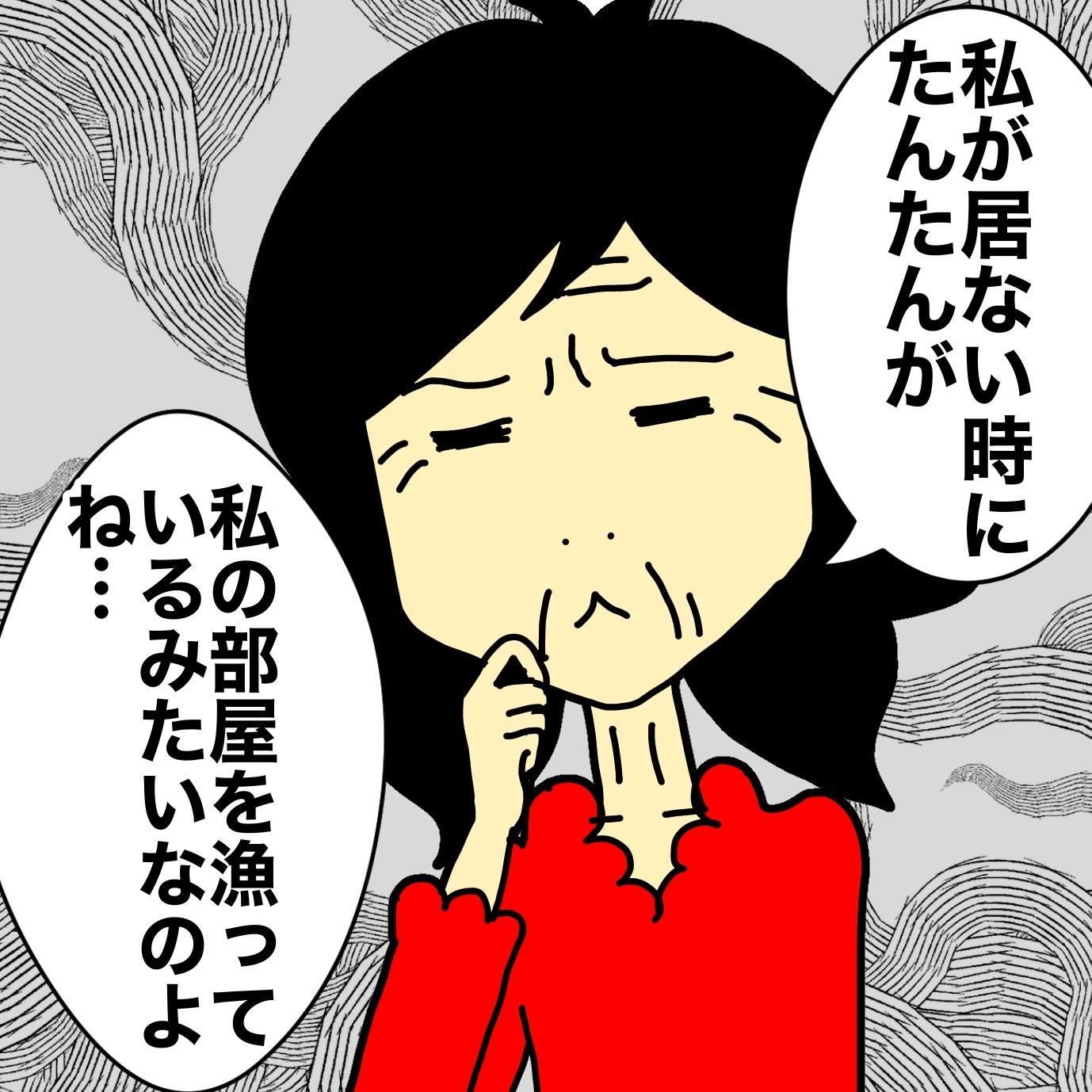 Image (5).jpeg