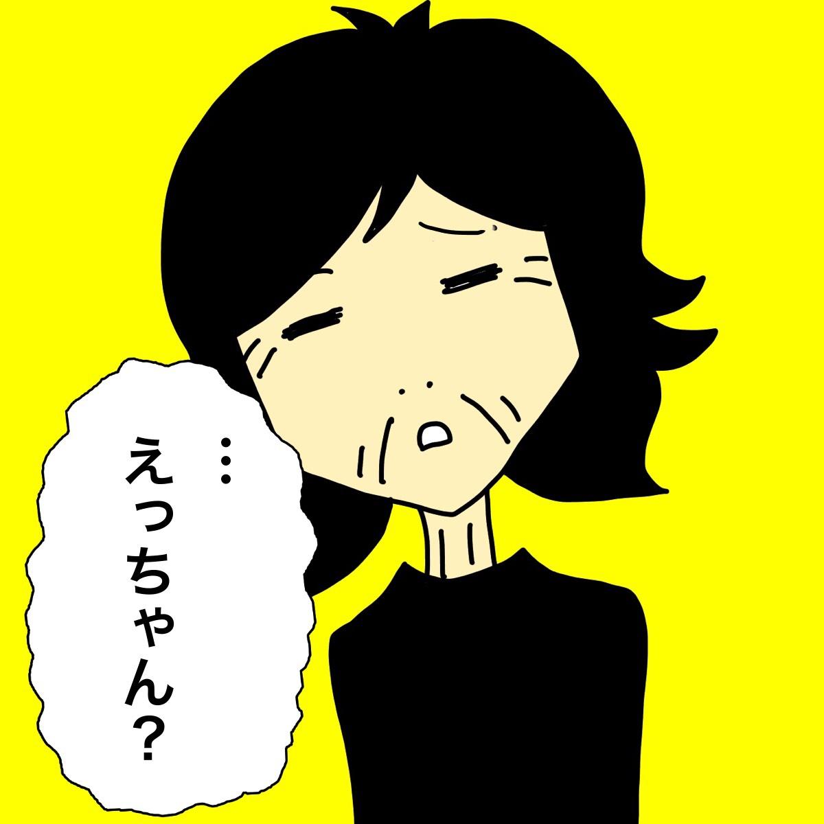 Image-10.jpeg
