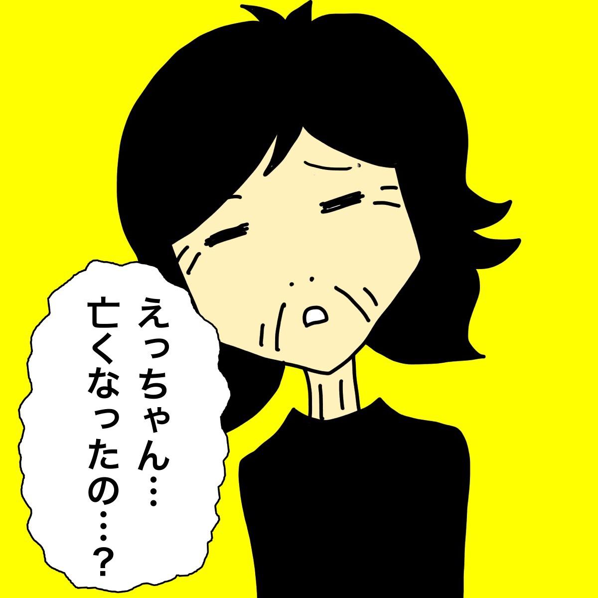 Image-11.jpeg