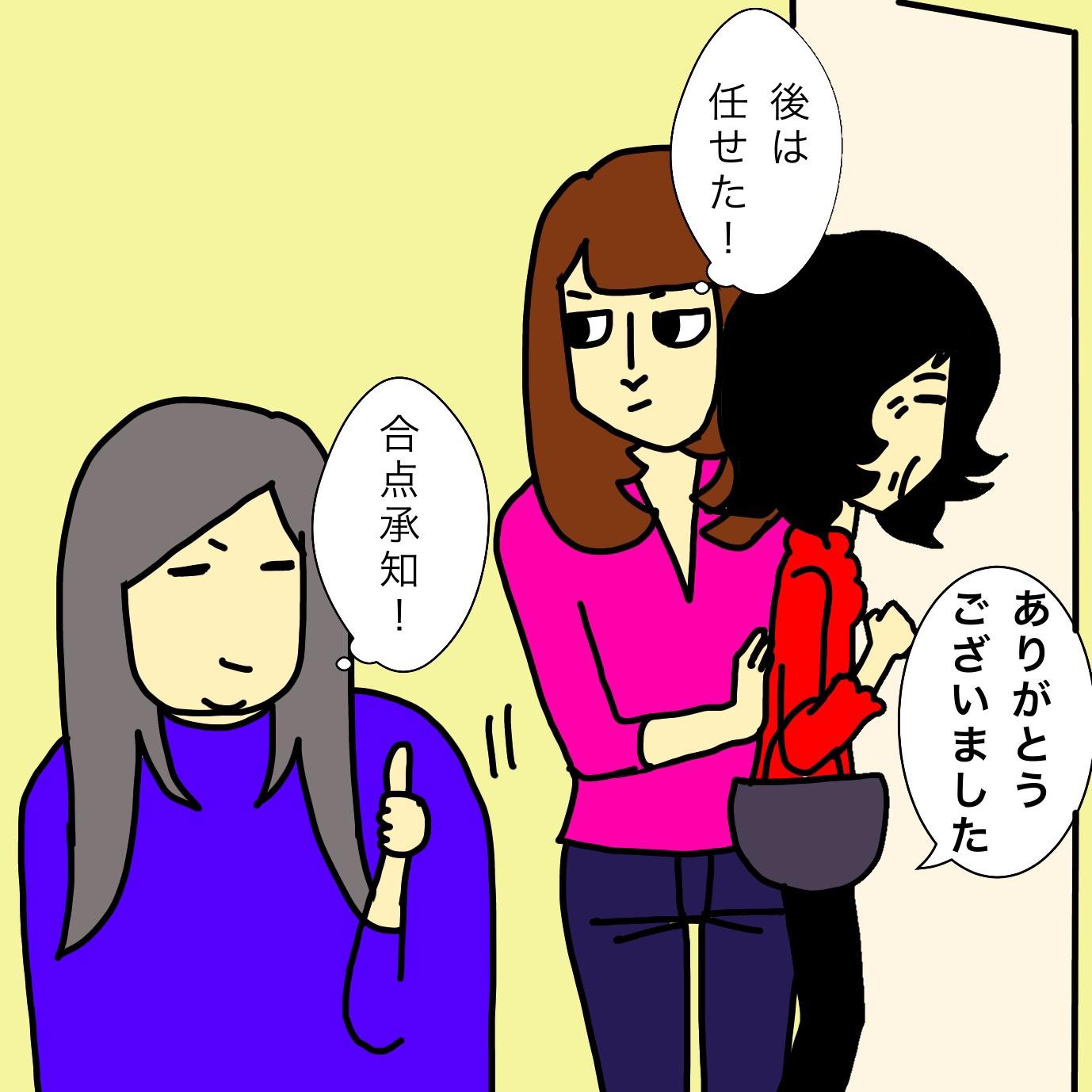 Image-15.jpeg