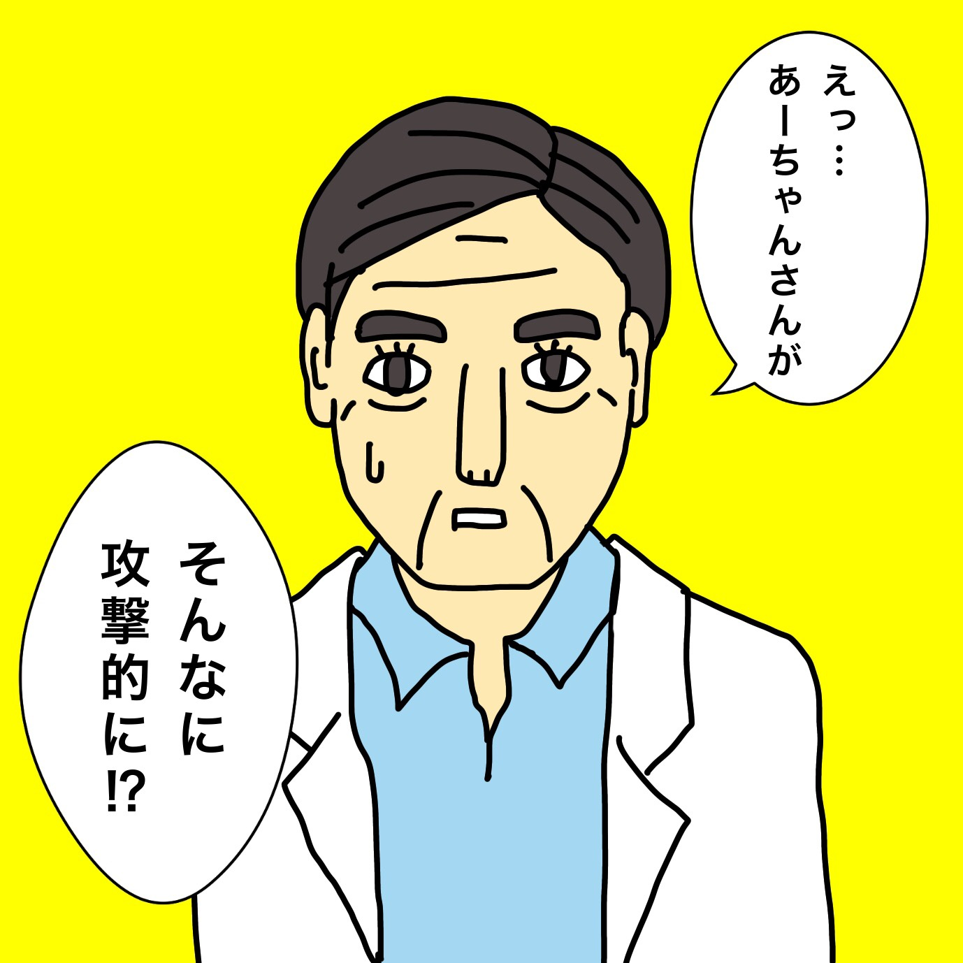 Image-16.jpeg