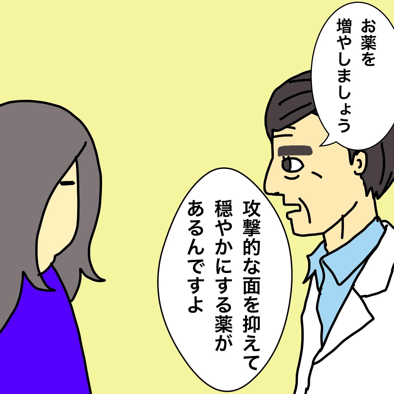 Image-17.jpeg