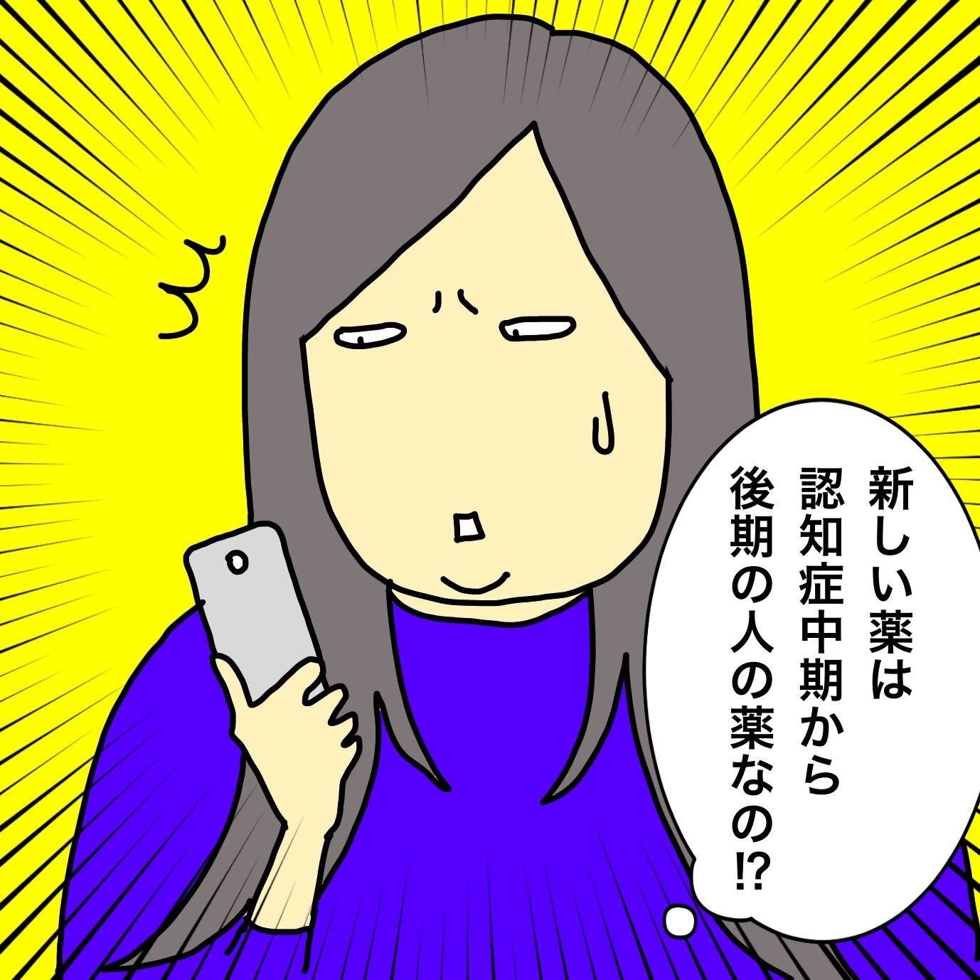 Image-18.jpeg