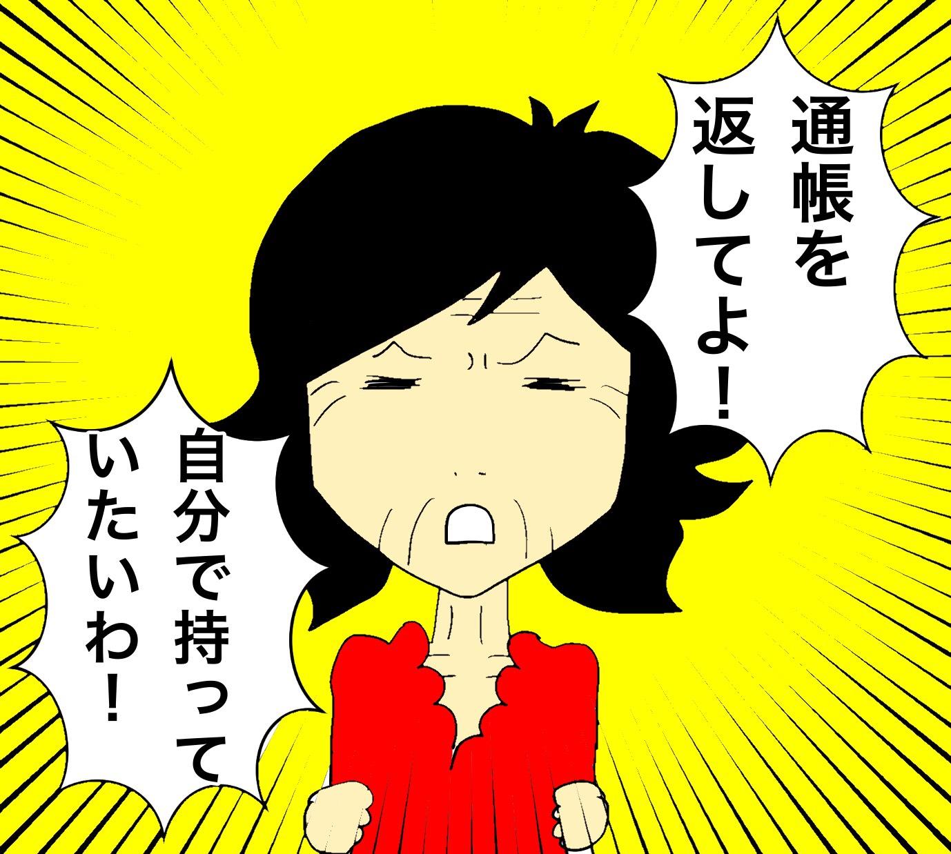 Image-2.jpg