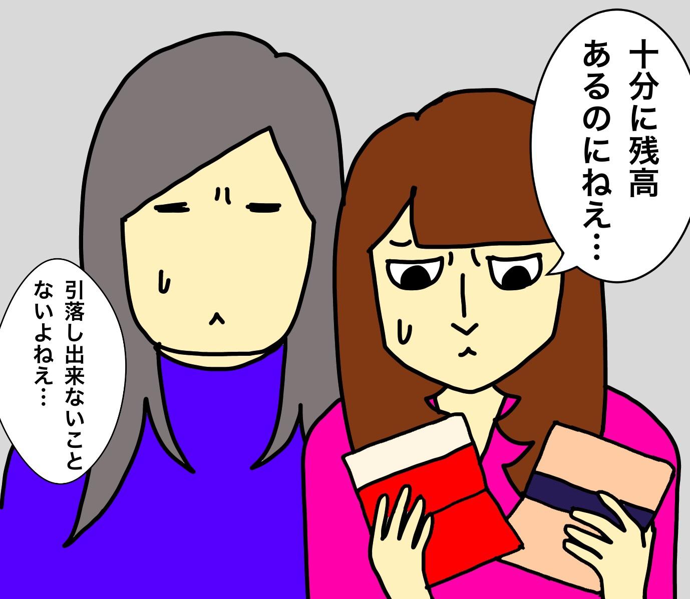 Image-25.jpeg