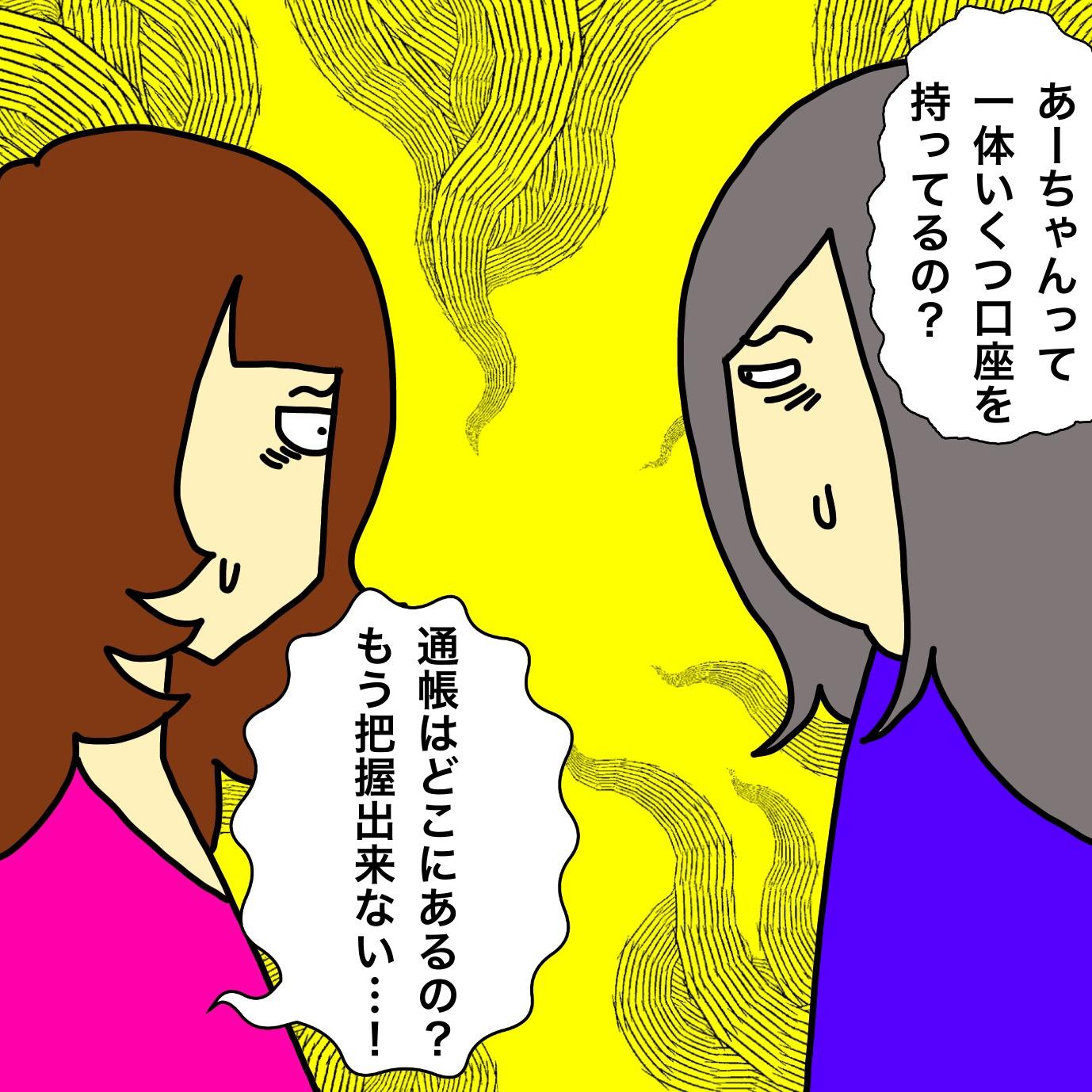 Image-26.jpeg