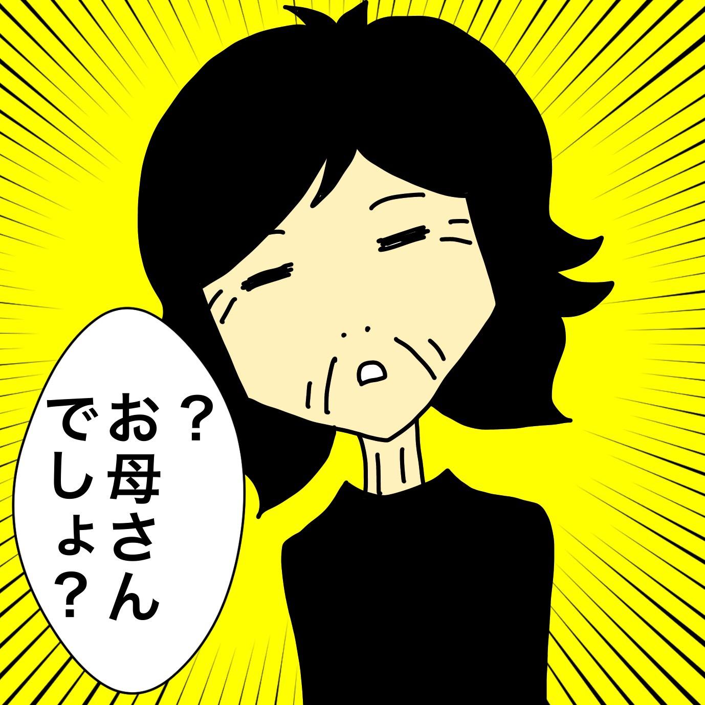 Image-6.jpeg
