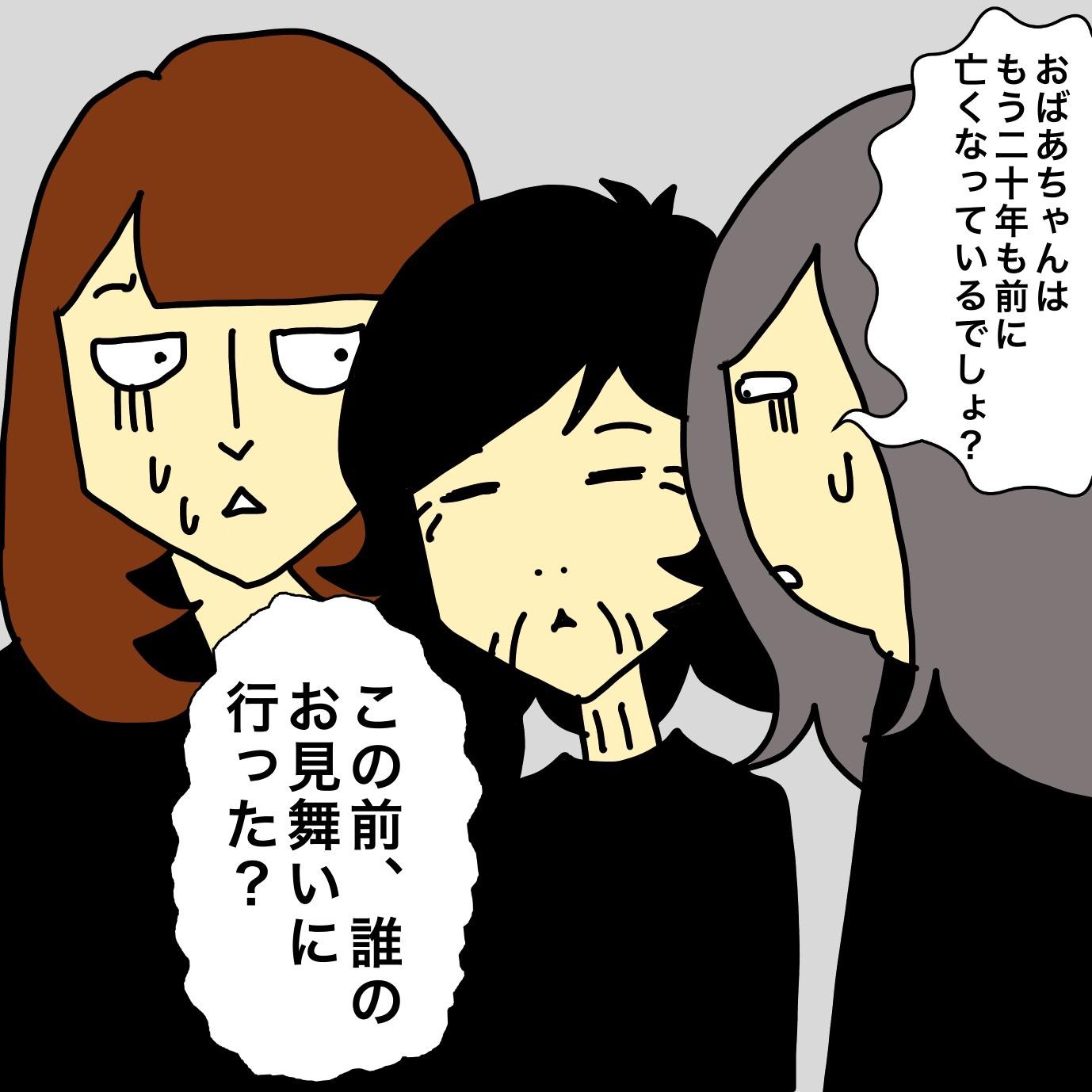 Image-8.jpeg