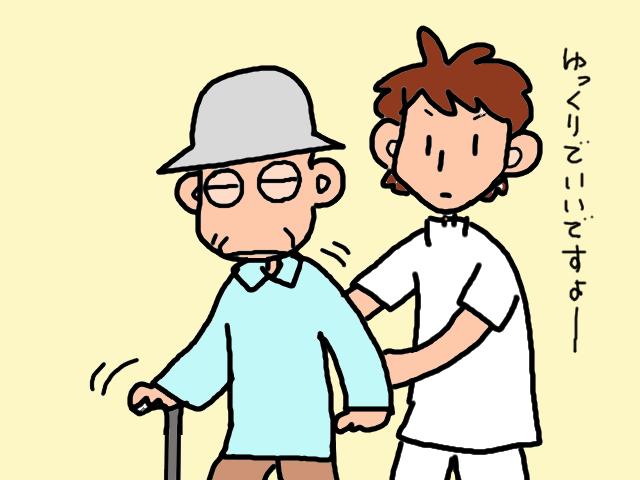 散歩もかねた外出リハビリ。突然しゃがみこんだ義父の手には.../山田あしゅら