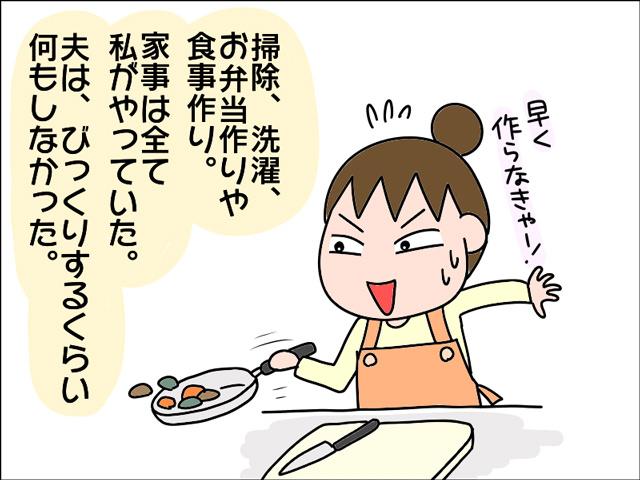 apori_konenki_002.jpg