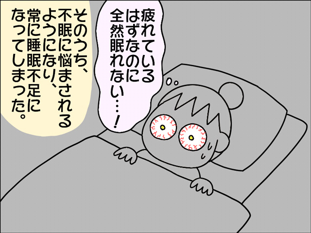 apori_konenki_003.jpg
