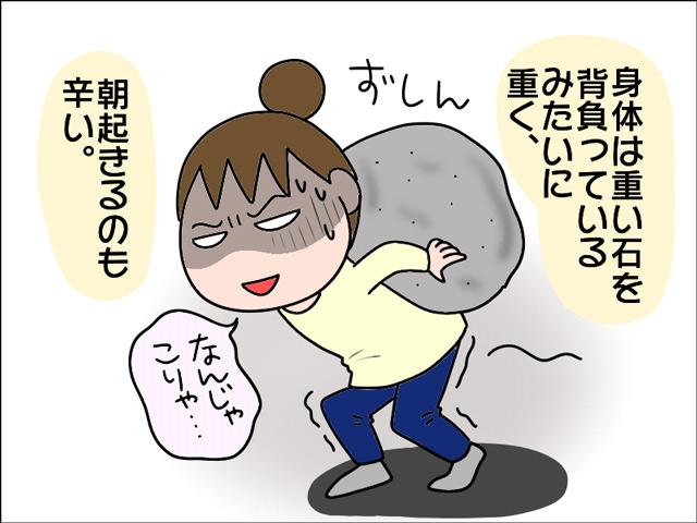 apori_konenki_004.jpg