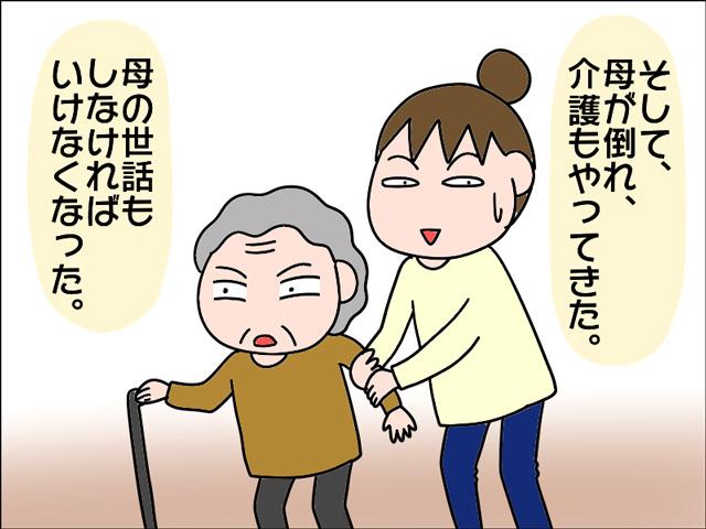 apori_konenki_005.jpg