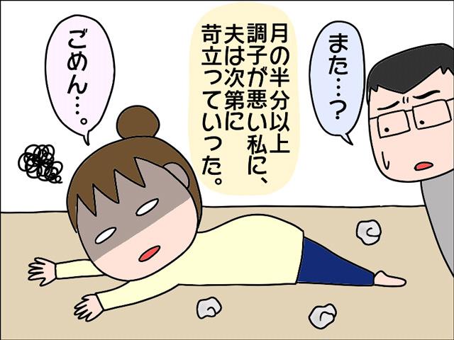apori_konenki_006.jpg