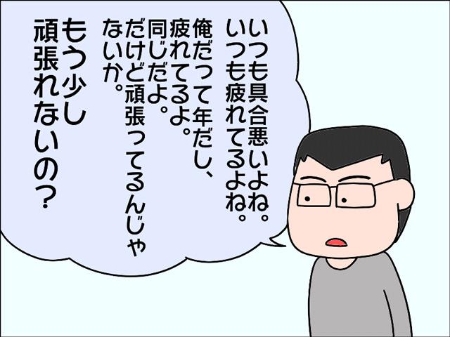 apori_konenki_007.jpg