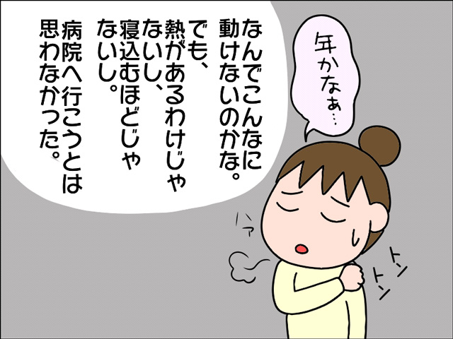 apori_konenki_009.jpg