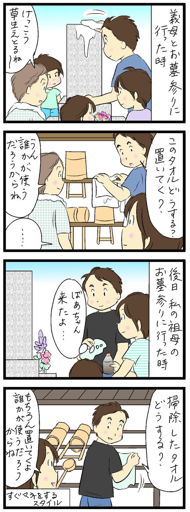 毎日46ラフ仕上げ最終 (1).jpg