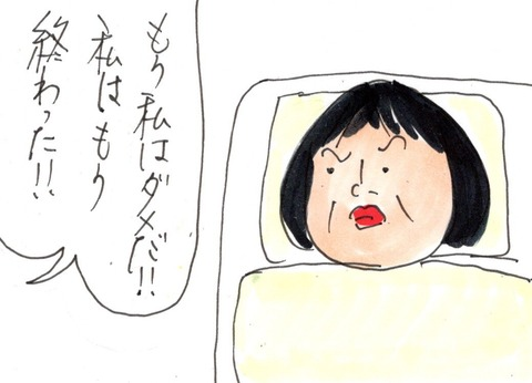 ba2ca8d8-s.jpg