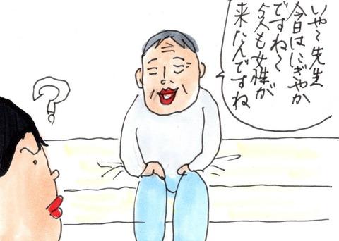 ba4dda31-s.jpg