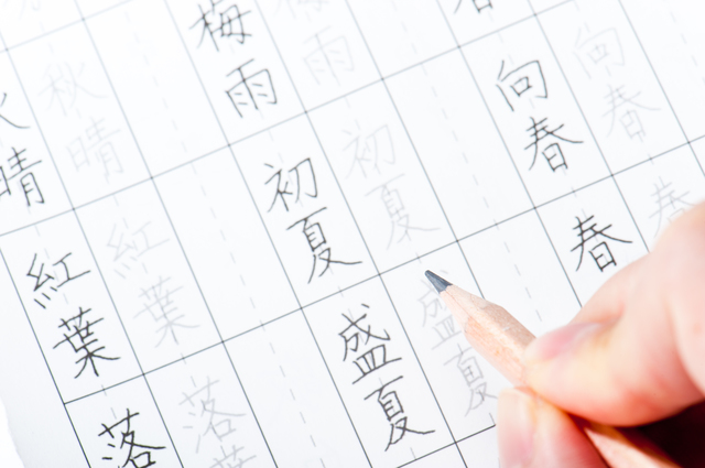 「お前も本を読め」難読漢字で博識を気取る実父。自信満々で臨んだ「漢検二級」の結果は...?