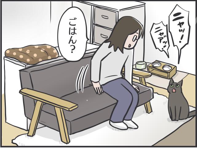 フニャコ不思議5.PNG