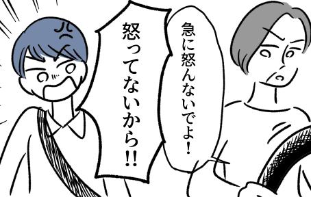 親子喧嘩のきっかけは、いつだってしょうもないこと.../oyumi