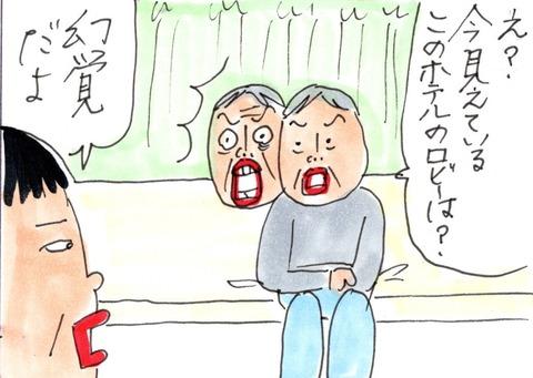 db466856-s.jpg