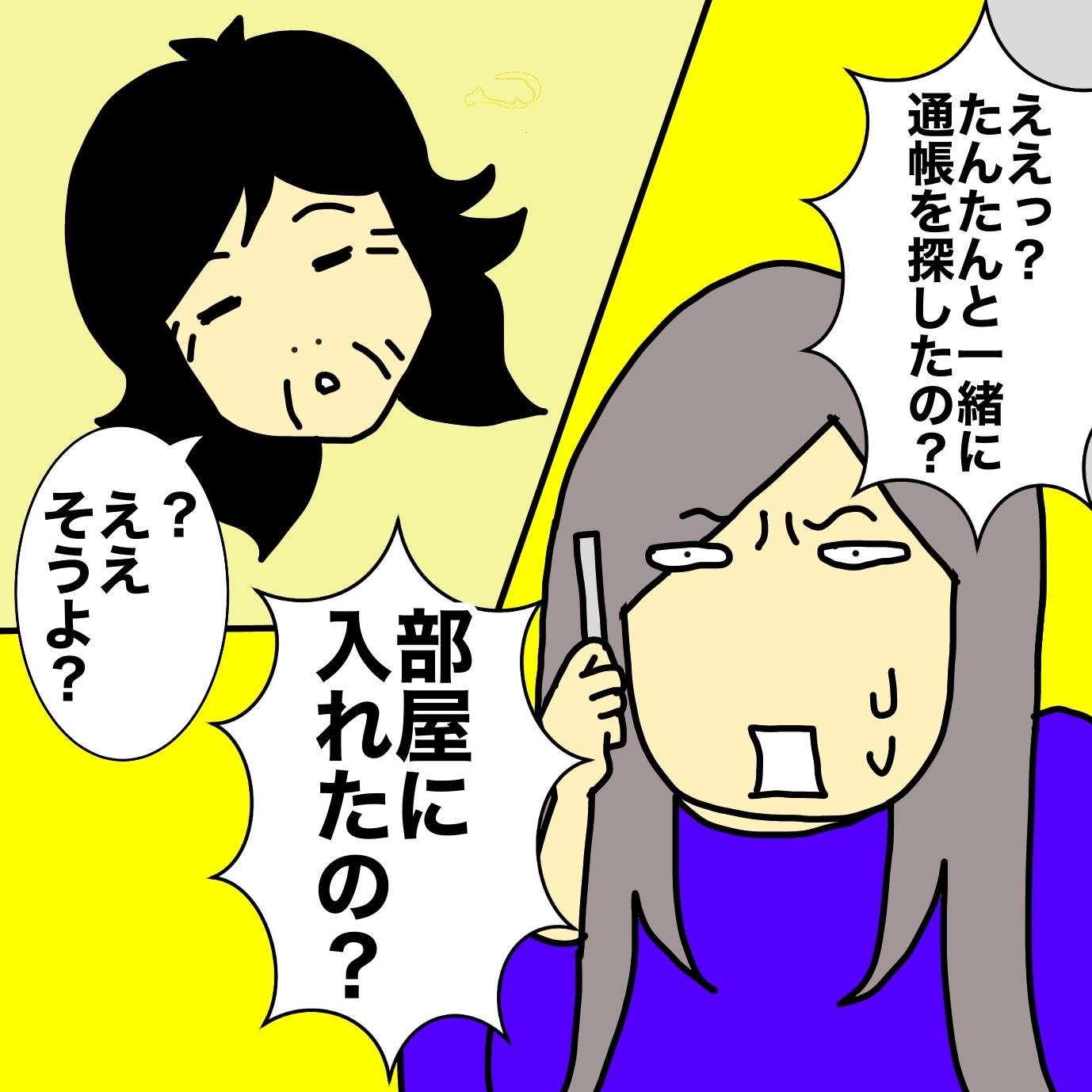 Image (3).jpeg