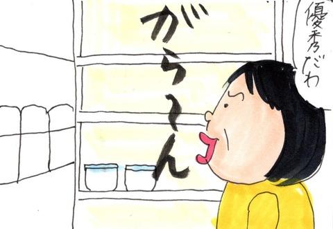 最近、冷蔵庫がキレイと喜んでたら...野菜室に大量の賞味期限切れ「避難食材」が⁉/カータン