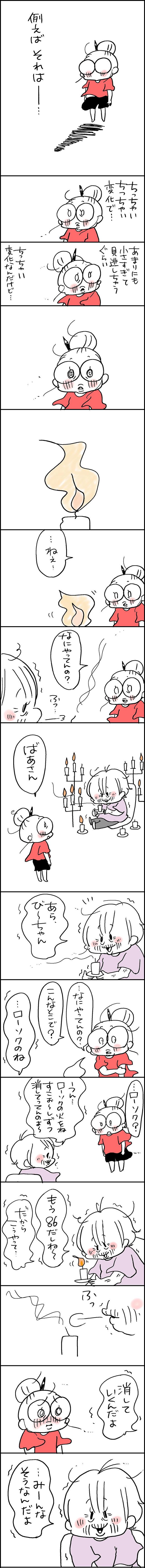 1_なとみさん画像.jpg