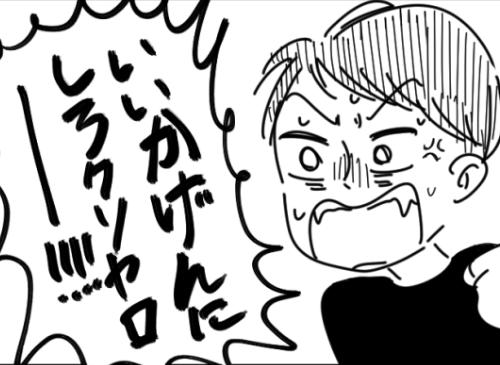 昔は普通に家族やってたのになぁ...親の喧嘩を止める役割がしんどい/oyumi