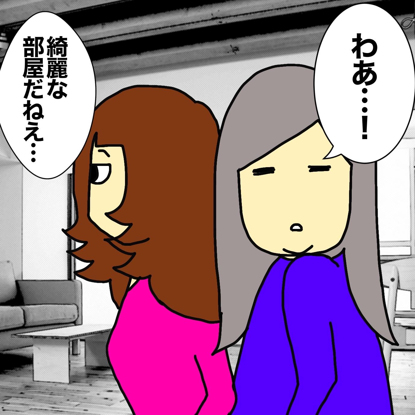 Image (2).jpeg