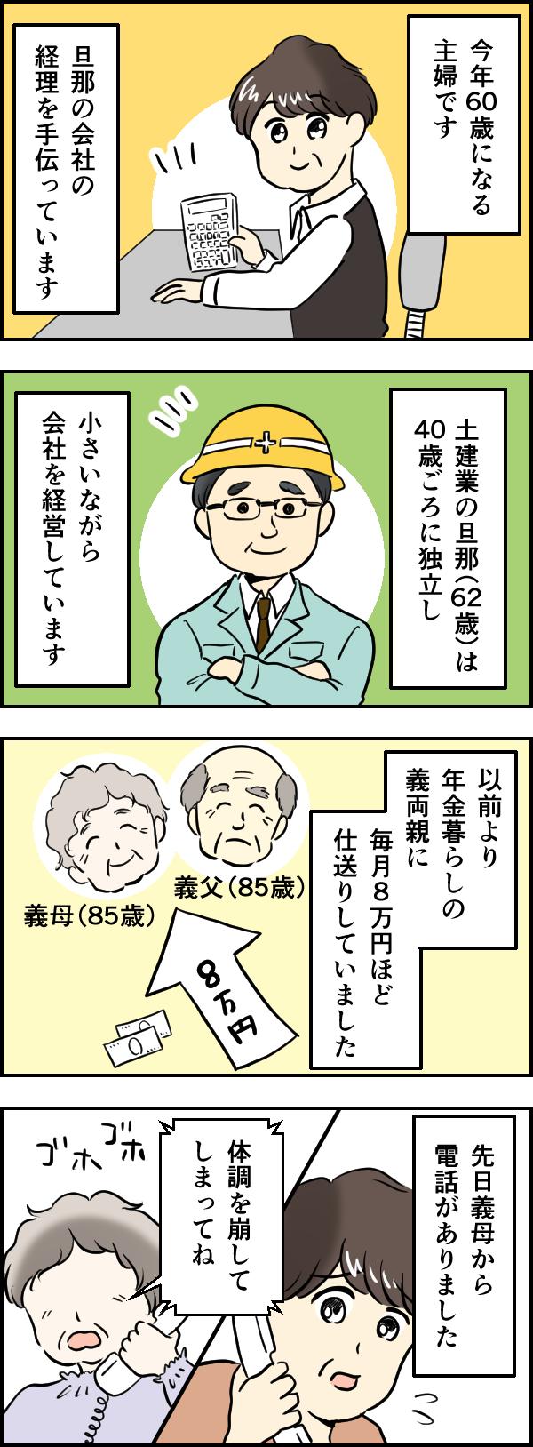 kansei_001.png