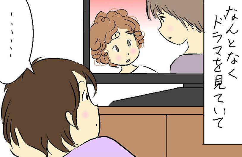 アラフィフ主婦がふと見たドラマ『凪のお暇』からもらった「○○のおすそ分け」って?/中島めめ