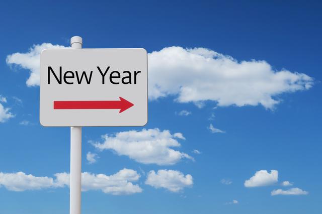 「今年の目標」を達成しやすくする4つのポイント/中道あん