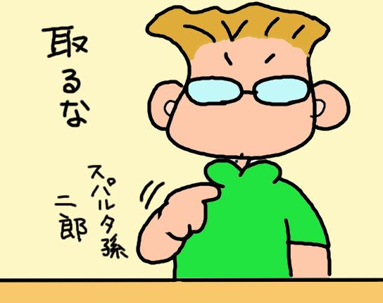 なかなか薬が飲めない義母を手伝おうとした瞬間...スパルタ孫からの「渇!」が/山田あしゅら