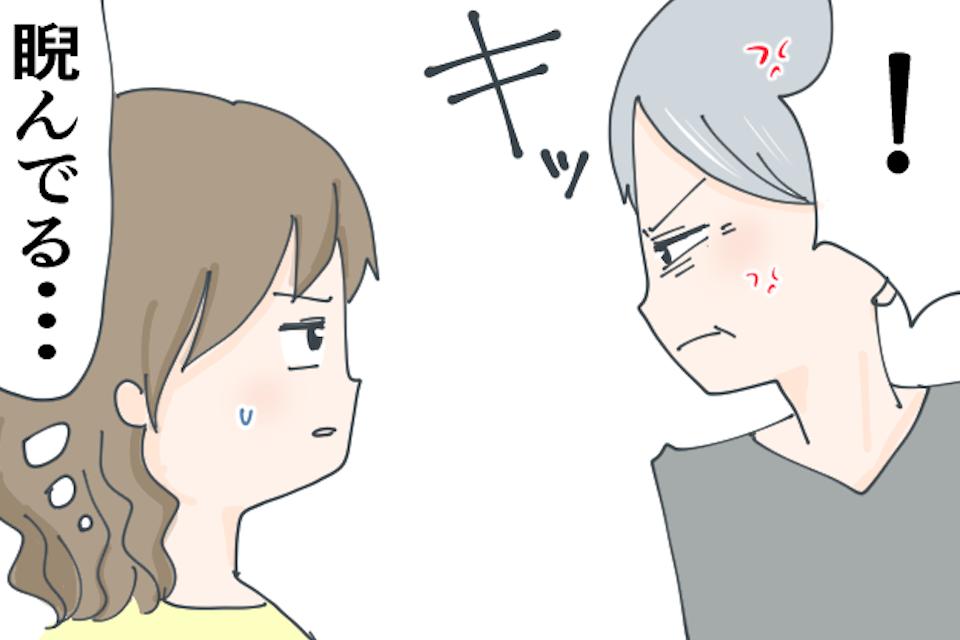 【漫画】新婚夫婦の部屋にいきなり「ガチャ!」。息子に執着して私をいびる「恐怖の義母」<後編>