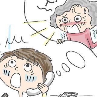 義母からの突然の電話。消えた3万円、男ものの傘...夫が実家から金を盗んだ⁉/別居嫁介護日誌
