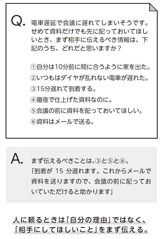 045-006-115.jpg