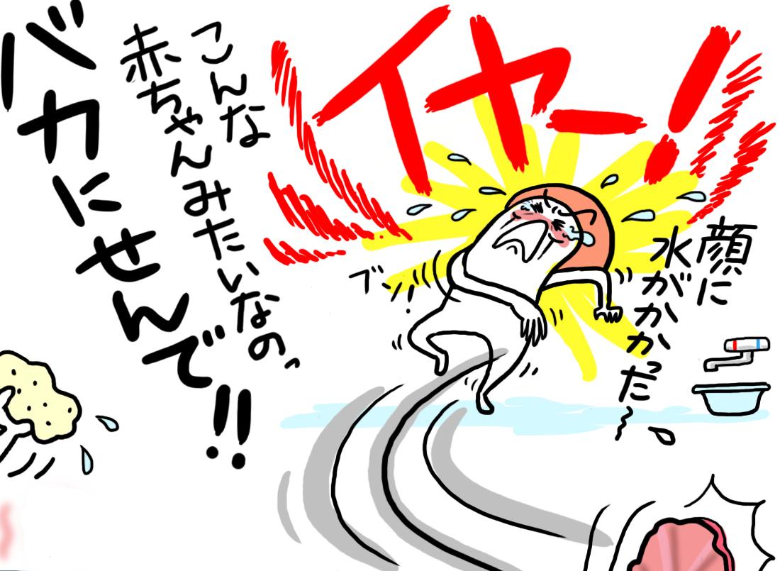 東京に呼んで1週間。なんだか母がニオう?お風呂には入っているはずなのに.../うちの親にかぎって!