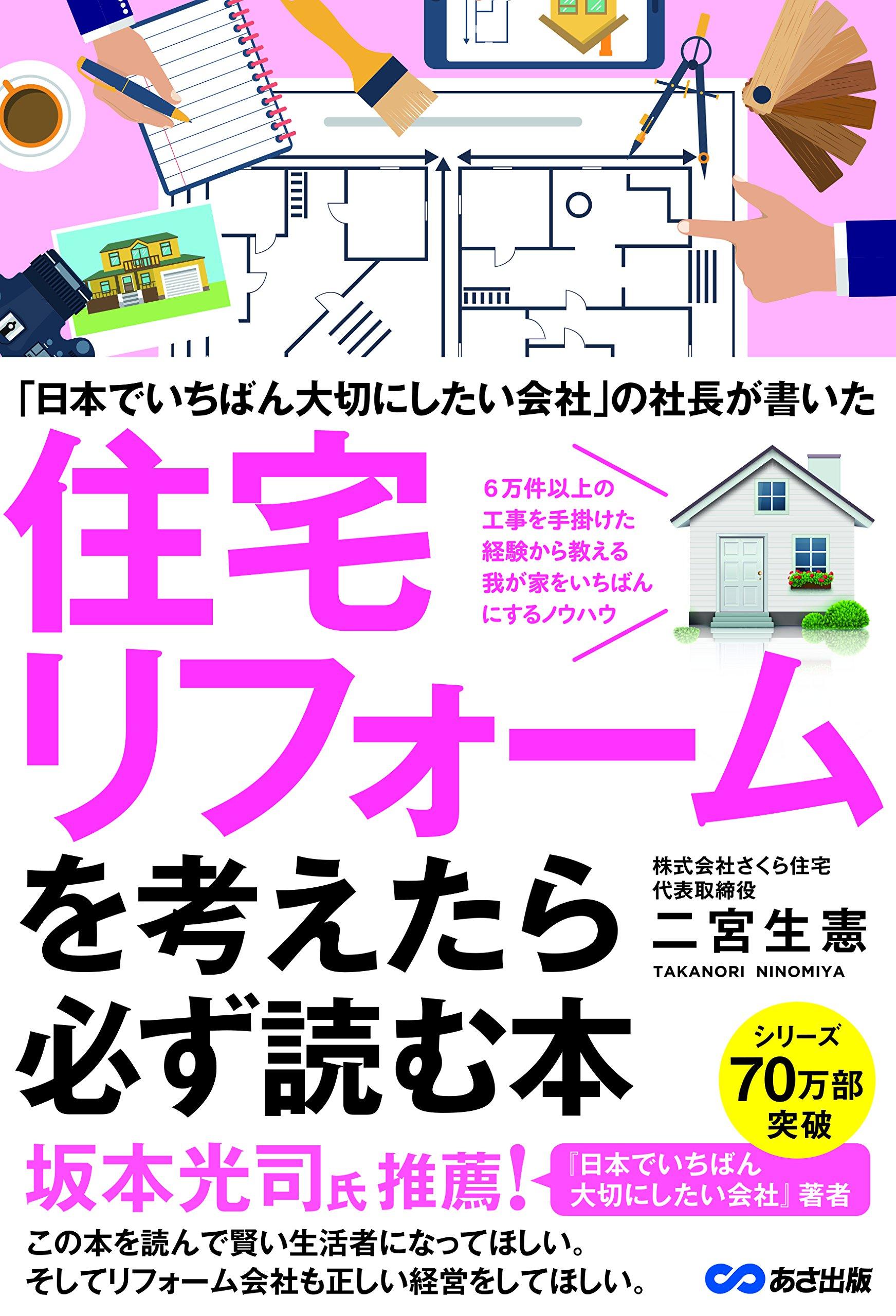 069-H1-jyutaku.jpg